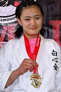 Yukari Yamaguchi