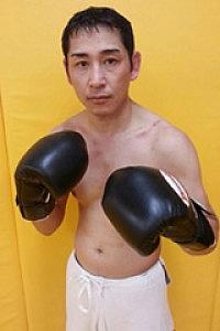 Yuji Kurogane