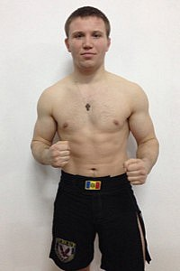 Andrei Ciubotaru