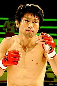 Yuki Uejima