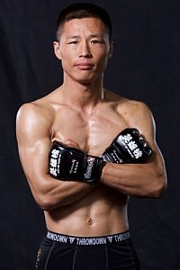 Chunbo Yuan
