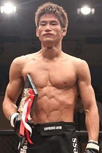 Koichi Ishizuka