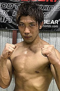 Taro Kotobuki
