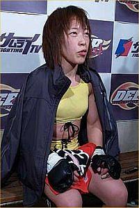 Mari Kaneko