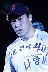 Min Suk Heo