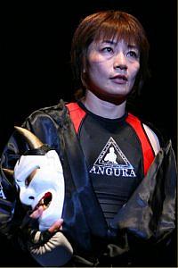 Yuka Tsuji