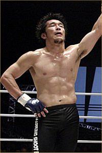Atsuhiro Tsuboi