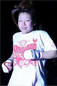 Chihiro Oikawa