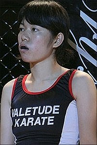Taeko Nagamine