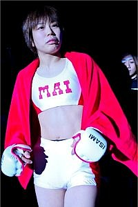 Mai Ichii