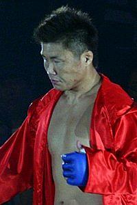 Taiei Kin