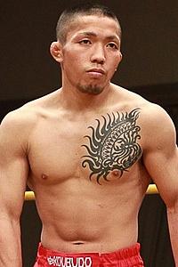 Seiji Akao