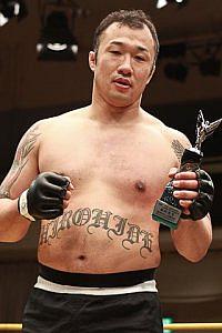 Hirohide Fujinuma