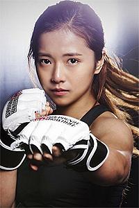 Ga Yeon Song