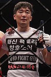 Kyu Hwa Kim