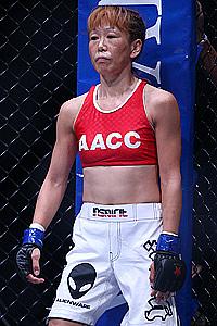 Yasuko Tamada