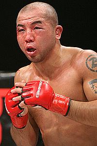 Tetsuji Kato