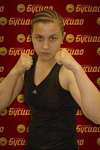 Ludmila Radko