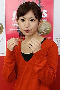 Asami Higa