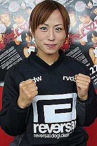 Mika Nagano